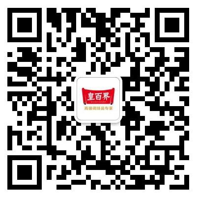 郑州皇百界调味食品有限公司