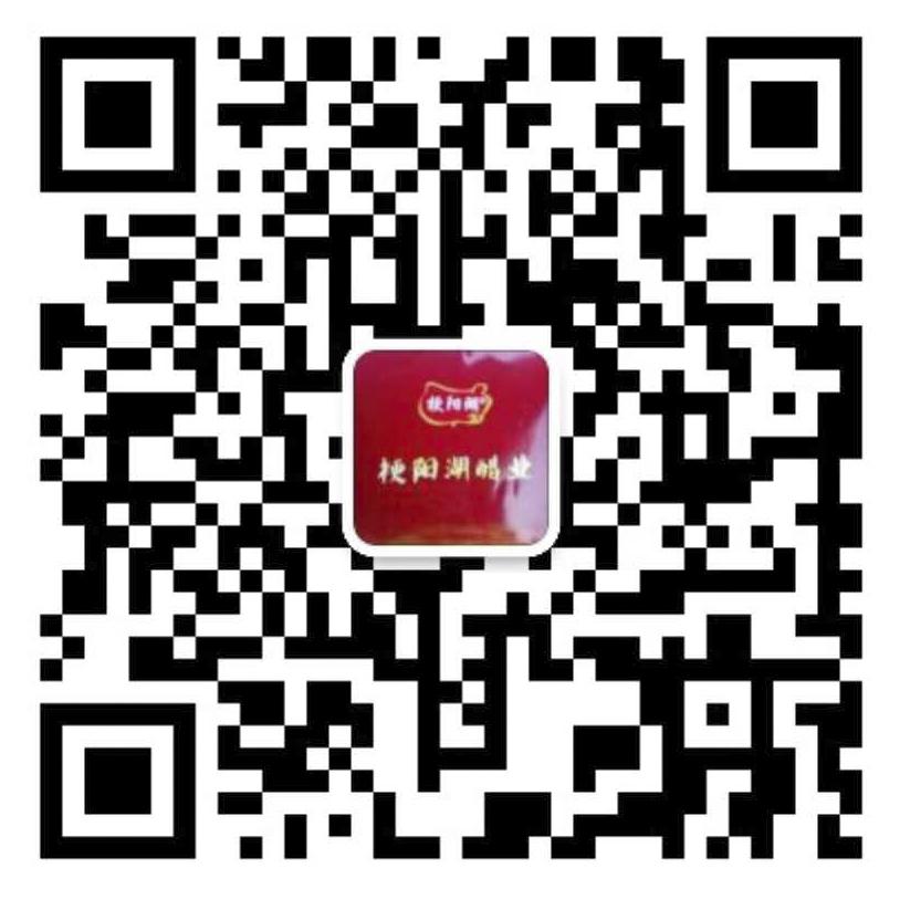 山西梗阳湖醋业有限公司
