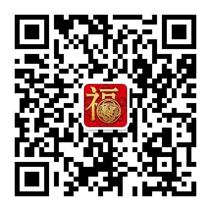 龙口市龙泰经贸有限公司