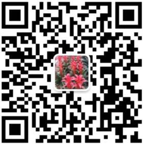 莒南县金秋粮油食品有限公司