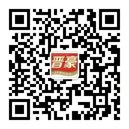 广州市劲豪食品有限公司