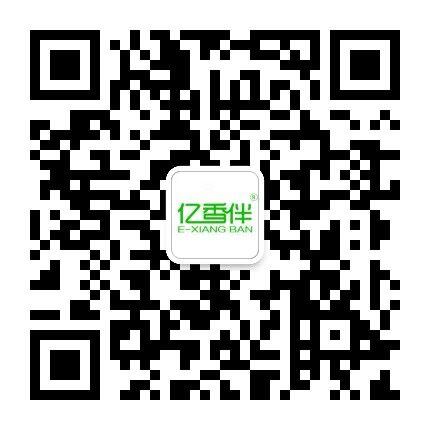 苏州亿香伴食品科技有限公司