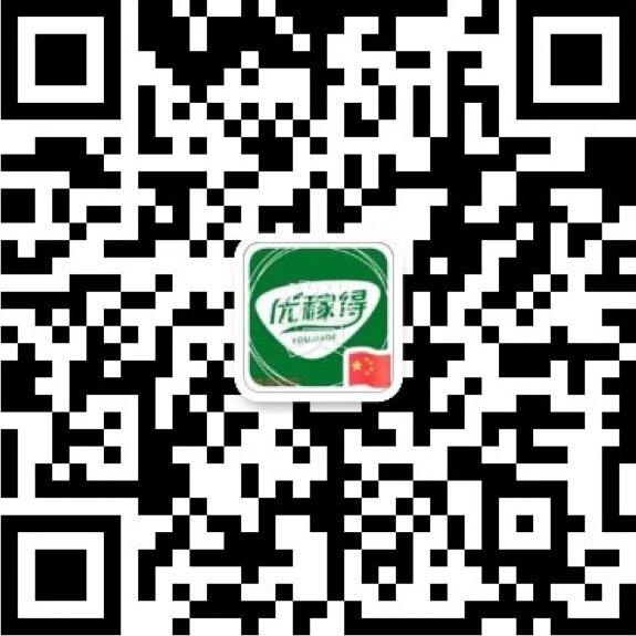 吉林省优稼得粮油亚搏娱乐网页版登陆