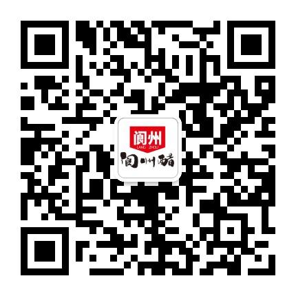 四川省阆州醋业有限公司