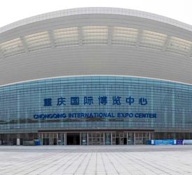 2017重庆全国糖酒会什么时候举办,展馆是哪个?